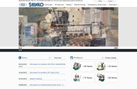 SHINKO MACHINERY